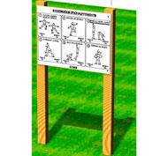 Panel de calentamiento con 6 ejercicios  80x60 cm ps9